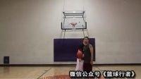 篮球技巧教学: 克里斯保罗一对一探步 篮球教程