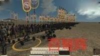 32 百弩阵  全面战争 罗马2