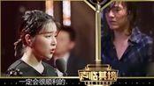 《声临其境》尹正清子演绎恶作剧之吻初恋的声音