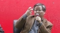 【外滩教育】论坛-鲍鹏山:《弟子规》败坏国学教育的罪魁祸首