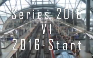 【地铁】2016·Start