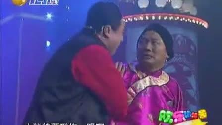 赵本山众弟子2006年小品《红红火火农家院》