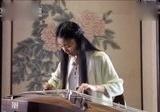 古筝名曲欣赏《葬花吟》-中国十大古筝名曲