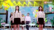 王子璇献唱《你是我的老师》谢恩师 歌声甜美温暖众人