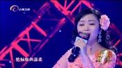 中国情歌汇2017看点-20170209-《恰似你的温柔》唯莎