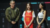 杨超越说对篮球世界杯时 于嘉激动哭了