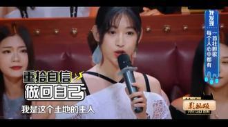 女学霸温雅曝主持奥运一句话得奖,薛之谦不服狂调侃