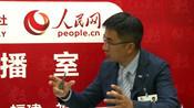 人民网专访北京思源政通科技集团有限公司董事长张亮