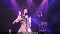粤语劲歌金曲《十分十二寸》林子祥! 广东美女亮声Open翻唱