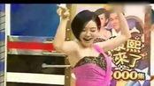 台湾坏皇后票选 利菁挤掉小S夺冠