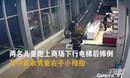 【安徽】商场扶梯夹断男童手指,断指失踪
