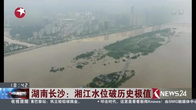 湖南长沙:湘江水位破历史极值