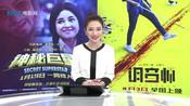 印度电影进军中国电影市场之路 《妈阁是座城》主创亮相宣传