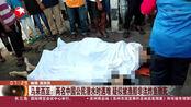 马来西亚:两名中国公民潜水时遇难 疑似被渔船非法炸鱼致死