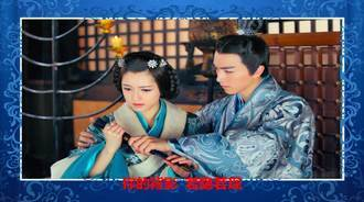 电视剧《大汉情缘之云中歌》片尾曲《绿罗裙》