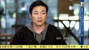 鲁豫有约祖峰·演员有千面