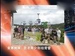 香港六合彩109期开奖结果本港台110期111期提前曝光资料赛马会