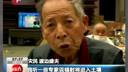 日本核泄漏危机:辐射阻还乡福岛居民担忧未来