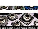 FCJS-19轴承◆FCJS-19轴承◆FCJS-19轴承|www.kskrm.com