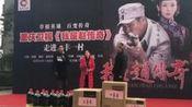 重庆卫视大剧《我是赵传奇》进社区 海顿宋笠娜和重庆观众过冬至