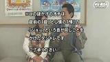 貫地谷しほり nhk_06_30_03spot_masanori02_300
