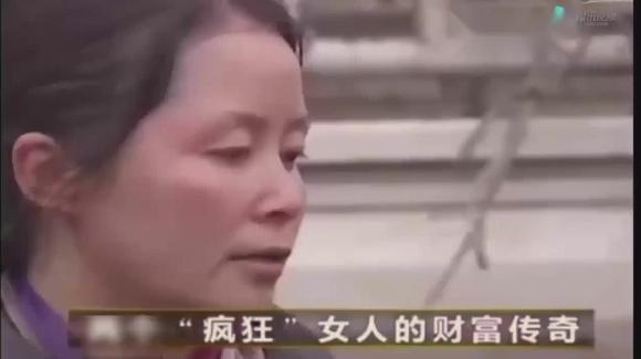 一个被人嘲讽的创业农家女用一头普通牛养殖技术,赚1000万元收入