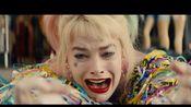 Birds of prey official trailer (2019)Harley Quinn,Margot Robbie,DC movie HD