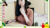 韩国女主播朴妮唛 韩国女主播朴妮唛艳 韩国女主播内衣脱 韩国女主播系列之心心热舞第五部