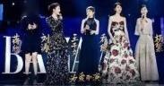 刘涛与蒋欣同台 却互甩黑脸