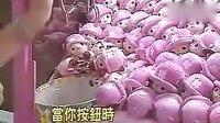 夹娃娃机百胜秘诀_comic.lzvw.com_在线漫画