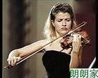 流浪者之歌 小提琴独奏 安妮·索菲·穆特