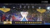 车王认证二手车重庆店正式开业-新车资讯-汽摩频道