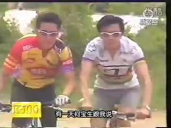 《笑傲江湖》K100 (02)