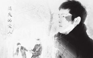【胡霍】——消失的爱人(继续狗血继续虐)