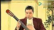 《雨滴》赵长贵古典吉他考级4级讲解示范