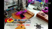 全自动锁螺丝机生产车间实拍视频
