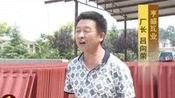 山西亨盛建材有限公司(地址:平陆县寨头河南坡村口)—在线播放—优酷网,视频高清在线观看