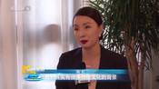 《风语咒》威尼斯展映 中国元素受关注