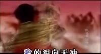 屠洪刚MTV——霸王别姬