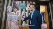 《你和我的倾城时光》美子申请退学