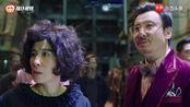 电影《妖铃铃》是恐怖片还是搞笑片?怎么看都像揶挝片!