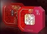郑州品牌粽子团购