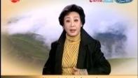 越剧尹派经典唱段100首之《沙漠王子》(算命)尹小芳