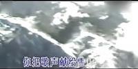 泽旺多吉——卓玛.