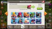 《部落战争》五级飞龙实战解析攻略视频——果盘游戏