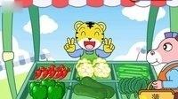 巧虎国字蔬菜园 亲子趣味教育假日小游戏视频解说育儿可爱休闲益智敏捷类粗眉毛的娃童年回忆小游戏(原创)