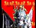 《春节戏曲晚会大全》之2003年1