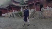 2017陈师行武当七星剑片段