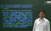 历史-两次工业革命-冯国荣