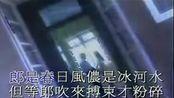 白虹-郎是春日风KTV